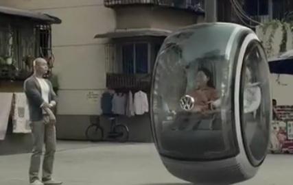 سيارة تسير عجلات وتطير أجنحة