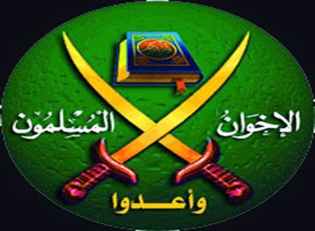 اصلاح الاخوان يطالب باستقالة المكتب التنفيذي ..