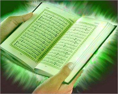 صور صور للمصحف الشريف اجمل صور المصحف الشريف صور كتاب الله