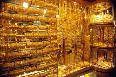 ارتفاع مفاجئ لاسعار الذهب اليوم - سعر الذهب فى السعودية اليوم 20/11/2013