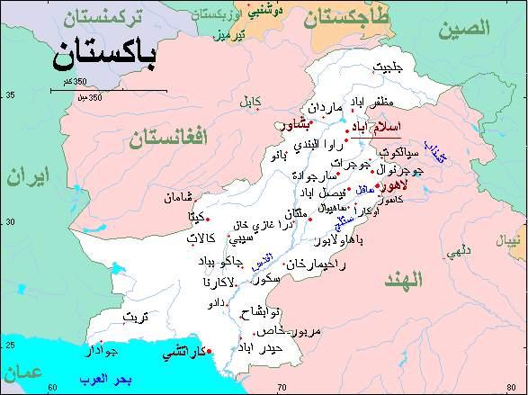 الشيعة باكستان imgid198391.jpg