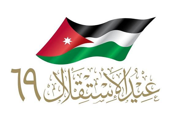 عيد الاستقلال الأردني Jordan Independence Day 2016