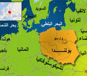 اين تقع بلغاريا