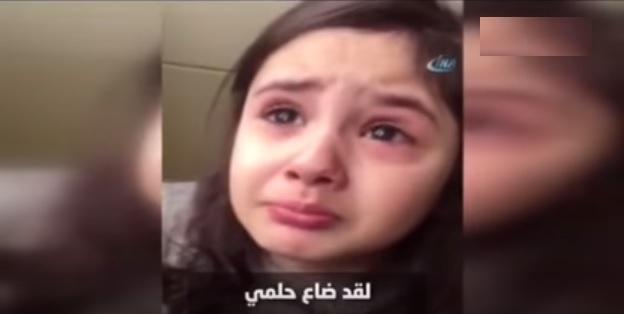 طفله تبكي بحرقه لان اردوغان زار منطقهم ولم تشاهده Imgid342874