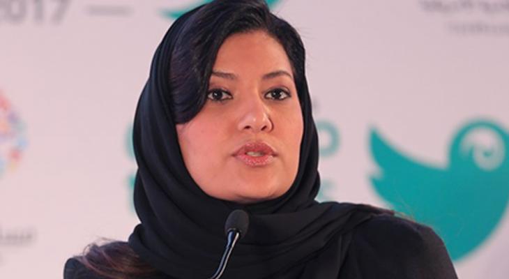 زوجة ملك البحرين توجه رسالة إلى أميرة سعودية