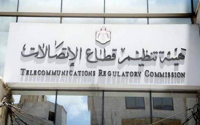 اتفاقية استئجار بنية تحتية بين تنظيم الاتصالات والاتصالات الخاصة
