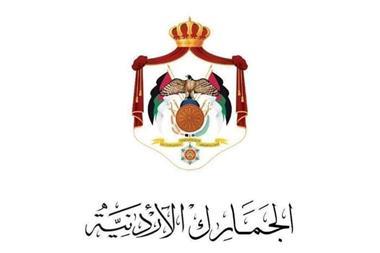 الجمارك الأردنية تضبط 46 طنًا من المواد الغذائية الفاسدة