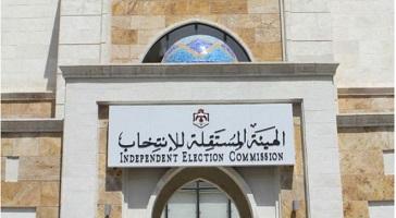 أكثر من 8000 اعتراض على جداول الناخبين