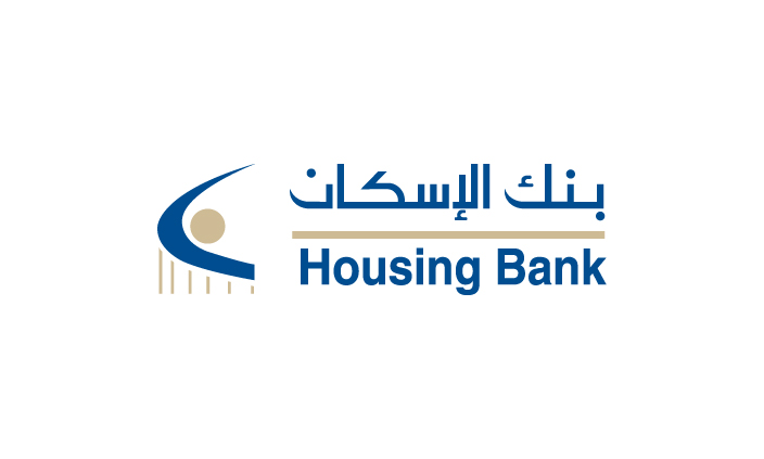 بنك الإسكان ومؤسسة سمو الأميرة عالية بنت الحسين يوقعان مذكرة تفاهم لإعادة تدوير الورق