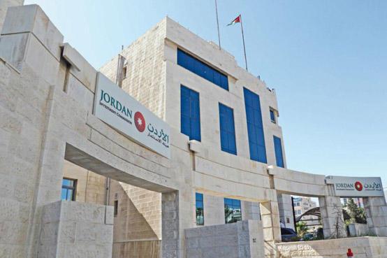 200 مستثمر حصلوا على الجنسية الأردنية