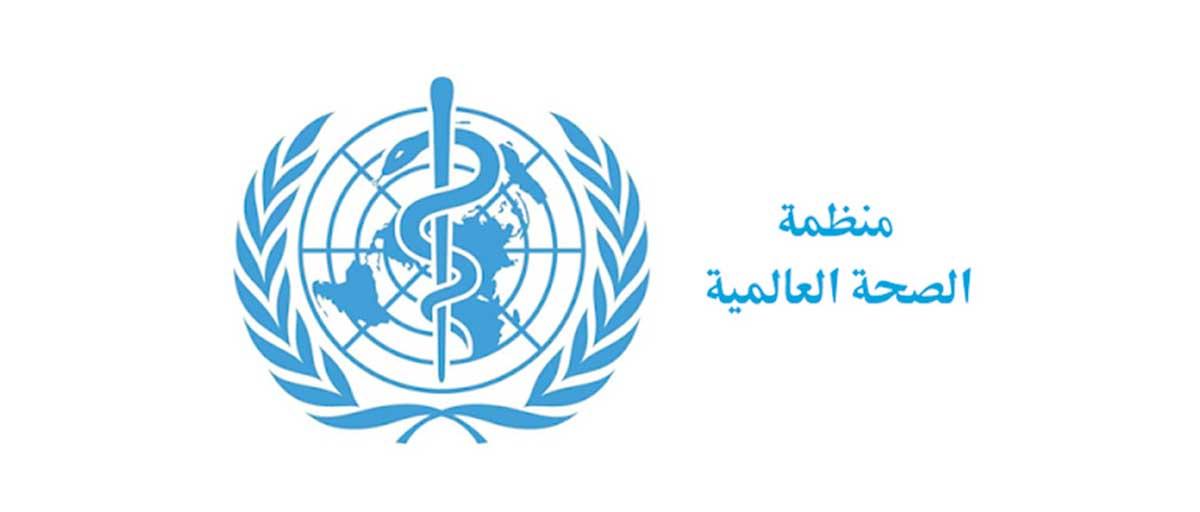 الصحة العالمية: يجب تبني استراتيجية السويد لمكافحة كورونا