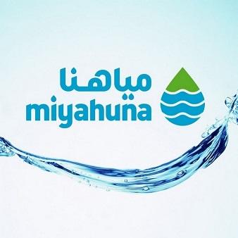تعديل على توزيع المياه لمناطق محددة في عمان