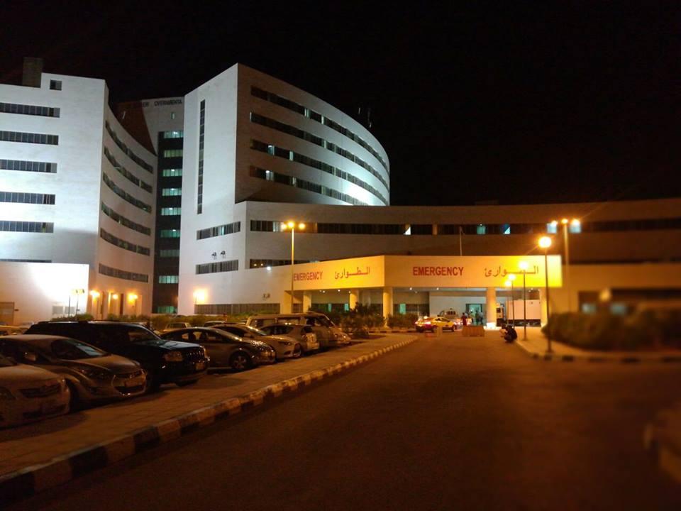 قرارات مهمة لمستشفى الزرقاء الحكومي