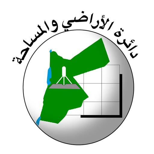 الأراضي والمساحة ثانيا على منطقة الشرق الأوسط وشمال إفريقيا