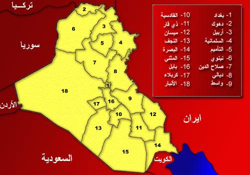 العراق يلغي قرار الحظر الصحي بين المحافظات