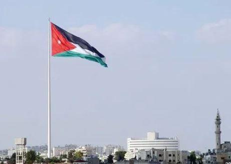 قرض للأردن بـ 41 مليون دولار أميركي