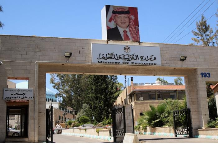 تحويل 4 مدارس في عمّان والبلقاء للتعليم عن بعد - أسماء