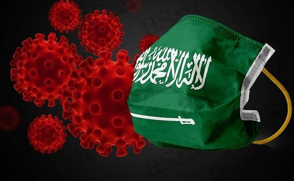 السعودية: 27 وفاة و643 إصابة جديدة بكورونا