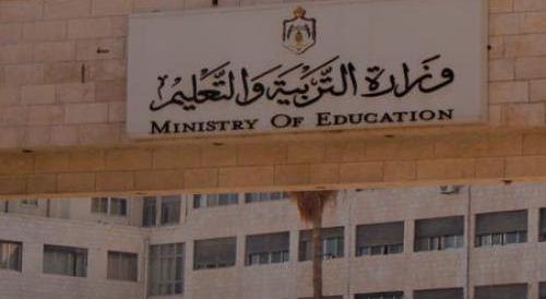 اغلاق مدرسة المزة في المفرق لاصابة طالب فيها
