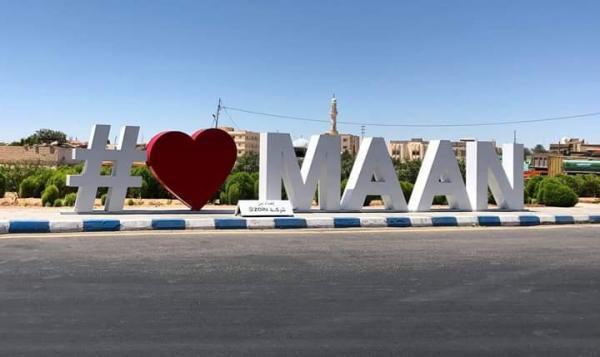 9.7  مليون دينار موازنة محافظة معان