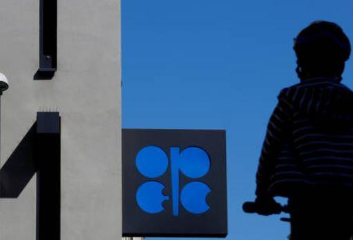 توقعات بانخفاض كبير في استهلاك النفط