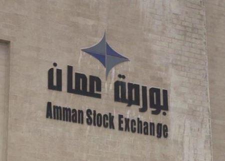 بورصة عمان تغلق تداولاتها بـ 4.3 مليون دينار