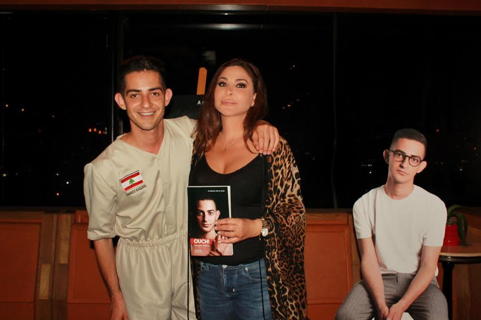 الكاتب شاكر خزعل يحتفل مع النجمة إليسا بروايته OUCH!