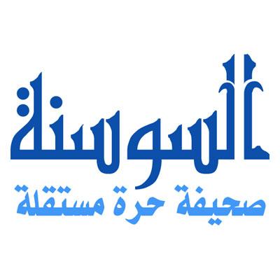 كيف ننصر نبينا محمد ﷺ ؟