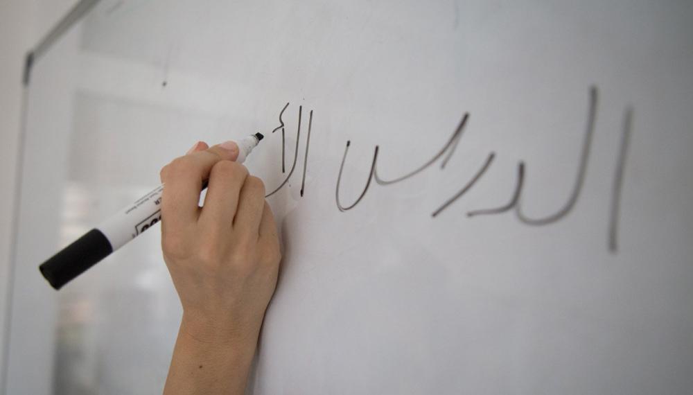 تعليق الدوام في مدرسة خولة بنت الأزور