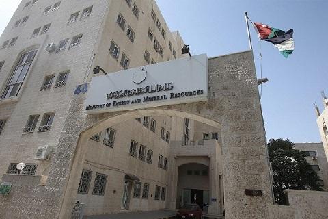 تسجيل 10 إصابات كورونا في وزارة الطاقة