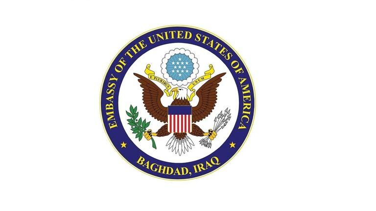 ميليشيات مدعومة خارجيا نفذت الهجوم الصاروخي في بغداد