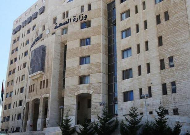 الصحة توضح حول عقار ريمديسيفير واستخدامه في الأردن