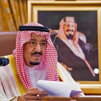 السعودية تقر موازنة 2021 بعجز غير مسبوق
