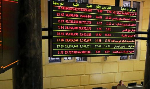 البورصة المصرية تسجل تراجعا والأسهم السعودية ترتفع