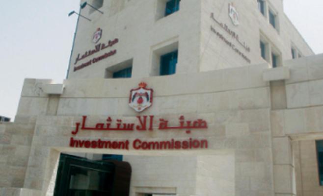 الأردن يمنح 206 مستثمرين الجنسية خلال هذه الفترة.. تفاصيل