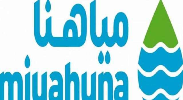 مياهنا: تأجيل دور 3 مناطق بعمان بسبب كسر خط رئيس .. اسماء
