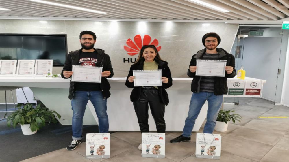 جامعة أردنية تفوز بجائزة التميز بمسابقة هواوي العالمية