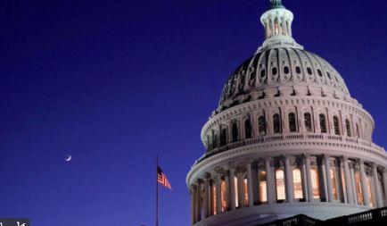 مصادقة مهمة أمام الكونغرس الأميركي