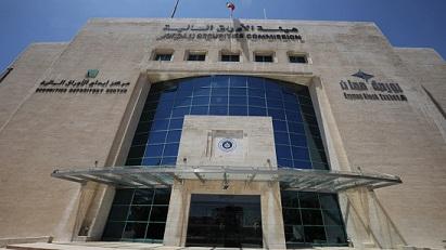 12.9 مليار دينار القيمة السوقية لأسهم بورصة عمان