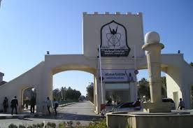 لأول مرة .. حصول جميع طلبة اليرموك المتقدمين على منح وقروض دراسية