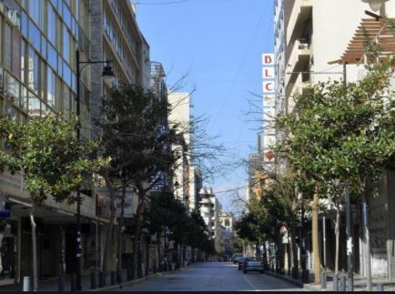 لبنان: لجنة كورونا توصي بإعادة فتح البلد تدريجيا