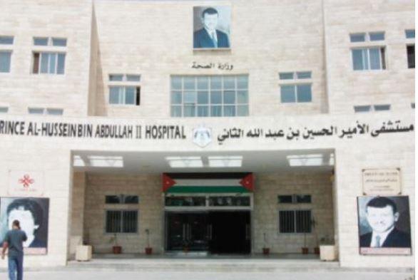 اعتداء على قسم الاسعاف والطوارئ بمستشفى البقعة