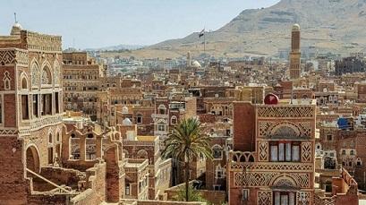 بعد وقف الدعم العسكري.. قرار جديد من إدارة بايدن تجاه اليمن