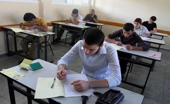 توصية بشأن طلبة ورسوم الشهادة المتوسطة ''الدبلوم''