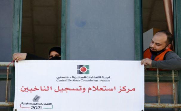 أكثر من 2.4 مليون فلسطيني مسجل للانتخابات