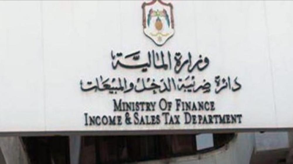 مهم من ضريبة الدخل للأردنيين بشأن تقديم الإقرارات.. تفاصيل