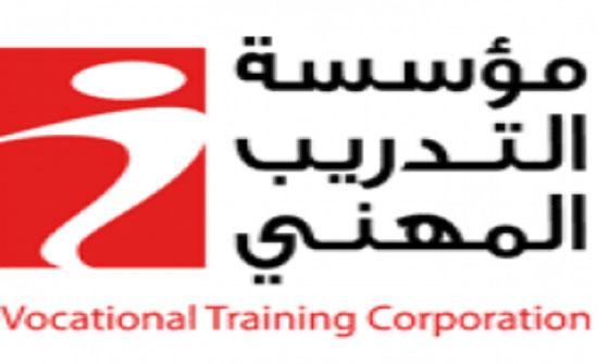 اتفاقيات تعاون بين مؤسسة التدريب المهني وثلاث جامعات