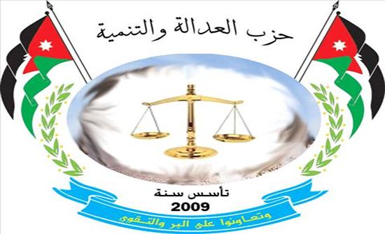 العدالة والتنمية يشيد بالتوجيهات الملكية لدعم المتقاعدين العسكريين