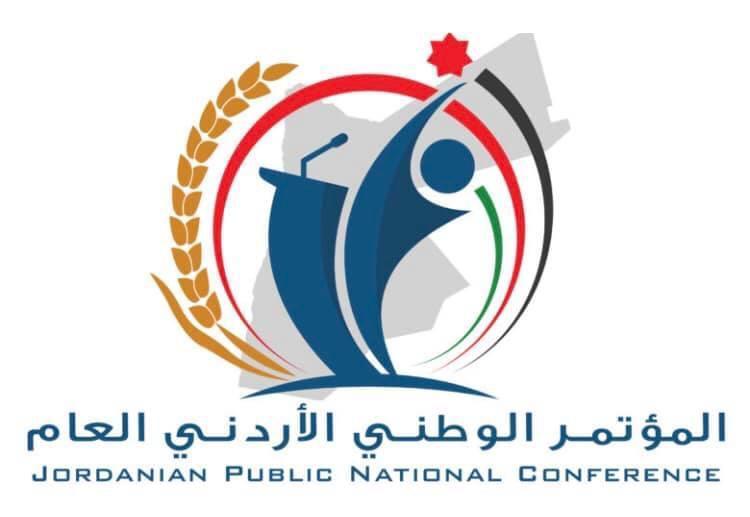 تصريح للمؤتمر الوطني الأردني ..