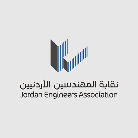 المهندسين: الاعتداءات على الشعب الفلسطيني إرهاب منظم